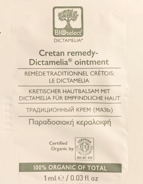 Probe/Sachet: Bio-Dictamelia-Salbe (Hautbalsam) zur Pflege besonders irritierter Hautstellen