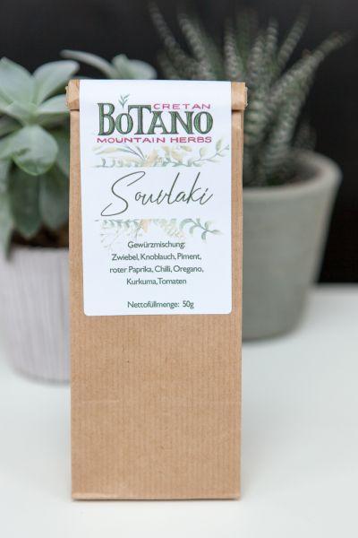 Botano - Gewürzmischung Souvlaki | mit kleiner Dosierschaufel aus Holz