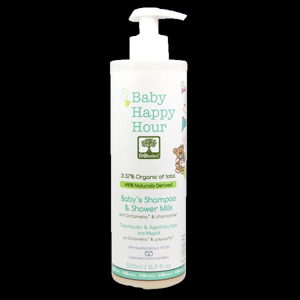 Happy Hour - Shampoo & Waschlotion für Babys